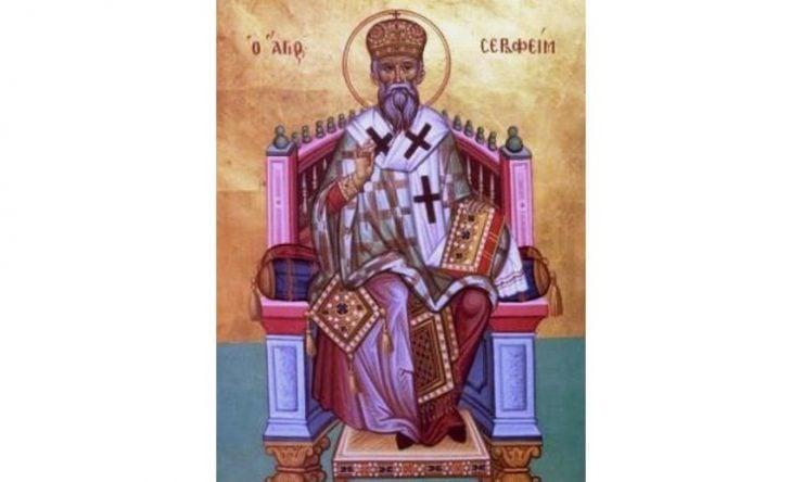 Γιορτή Αγίου Σεραφείμ του Νέου Ιερομάρτυρα