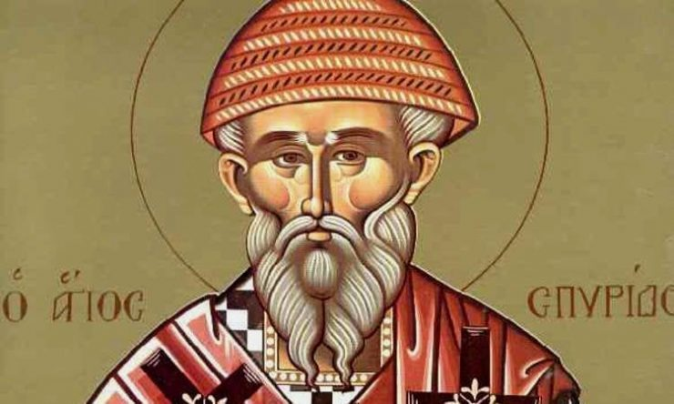 Γιορτή Αγίου Σπυρίδωνος του Θαυματουργού