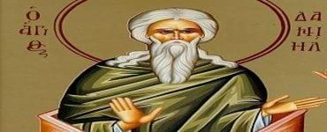 Γιορτή Οσίου Δανιήλ του Στυλίτου