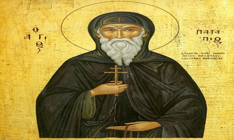 Γιορτή Οσίου Παταπίου
