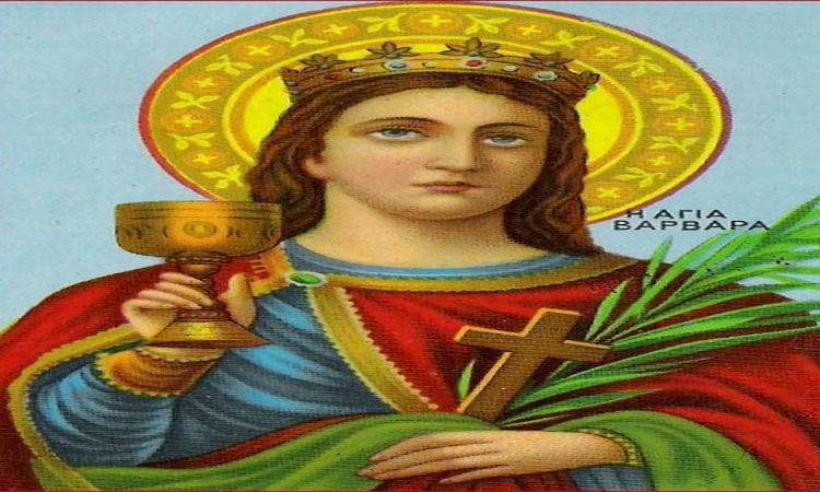 Πανήγυρις Αγίας Βαρβάρας στην Καλογραίζα