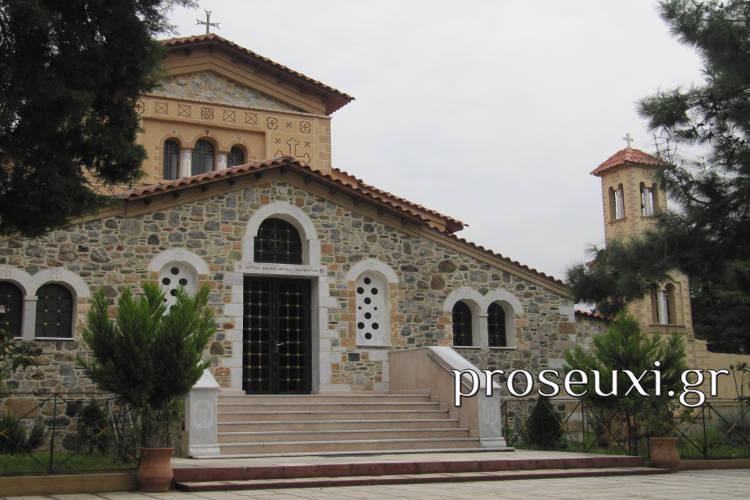 Πανήγυρις Αγίας Βαρβάρας στη Θεσσαλονίκη