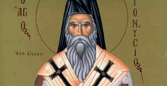 Πανήγυρις Αγίου Διονυσίου του εν Ζακύνθω στο Ίλιο Αγρυπνία Αγίου Διονυσίου εκ Ζακύνθου στο Βόλο