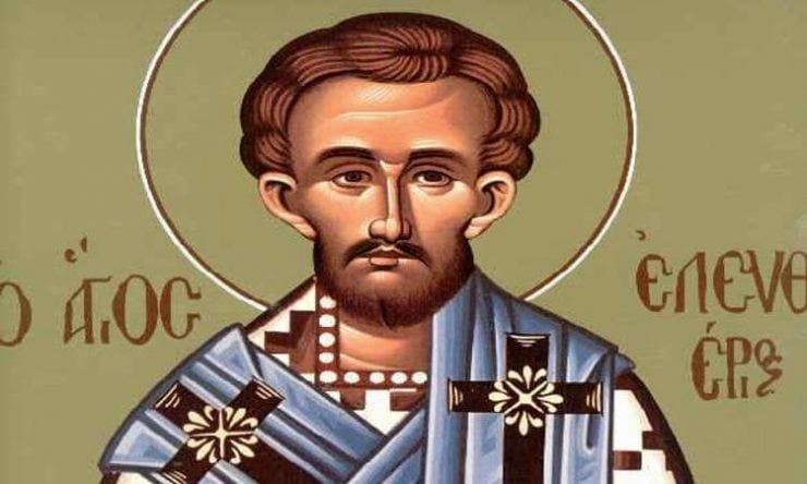 Πανήγυρις Αγίου Ελευθερίου στη Νέα Αλικαρνασσό Προεόρτιος Αγρυπνία Αγίου Ελευθερίου στη Νέα Ιωνία Πανήγυρις Αγίου Ελευθερίου στα Ιωάννινα Πανήγυρις - Αγρυπνία Αγίου Ελευθερίου στα Ιωάννινα Πανήγυρις Αγίου Ελευθερίου Αλεξανδρουπόλεως