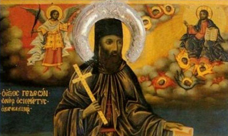 Πανήγυρις Αγίου Γεδεών εν Τυρνάβω στα Τρίκαλα Πανήγυρις Αγίου Γεδεών Πολιούχου Τυρνάβου
