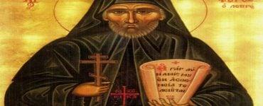 Πανήγυρις Αγίου Νικηφόρου του Λεπρού στην Περιστερώνα Μόρφου