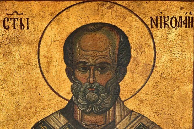 Πανήγυρις Αγίου Νικολάου στη Νέα Αλικαρνασσό Αγρυπνία Αγίου Νικολάου στη Νέα Ιωνία Γιορτή Αγίου Νικολάου Αρχιεπισκόπου Μύρων της Λυκίας του θαυματουργού