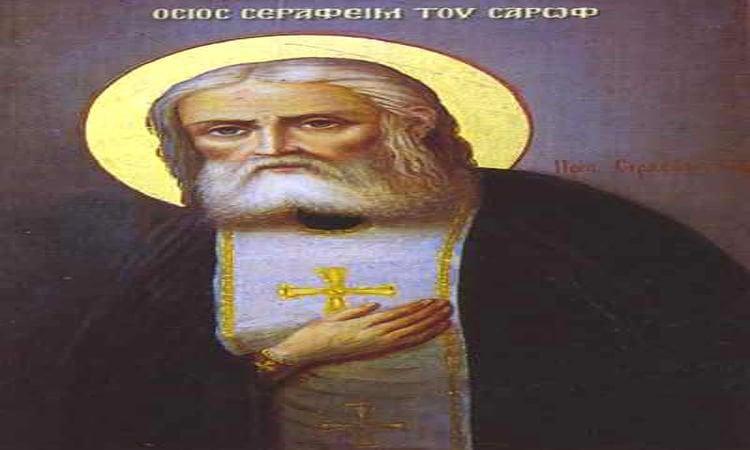 Πανήγυρις Αγίου Σεραφείμ του Σαρώφ στη Σκουριώτισσα Κύπρου Γιορτή Οσίου Σεραφείμ του Σαρώφ Μόρφου Νεόφυτος Ο Όσιος Σεραφείμ του Σαρώφ στην πέτρα της υπομονής