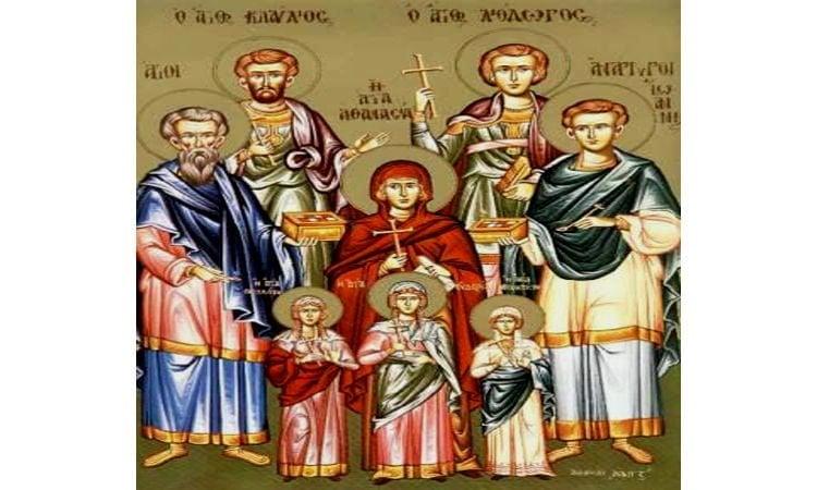 Αγρυπνία Αγίων Αναργύρων Κύρου και Ιωάννου στη Νέα Ιωνία Βόλου Γιορτή Αγίων Αναργύρων Κύρου και Ιωάννου