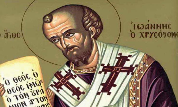 Αγρυπνία Ιωάννου του Χρυσοστόμου στην Πετρούπολη Αγρυπνία Αγίου Ιωάννου του Χρυσοστόμου στα Τρίκαλα Ανακομιδή Λειψάνων Αγίου Ιωάννου του Χρυσοστόμου