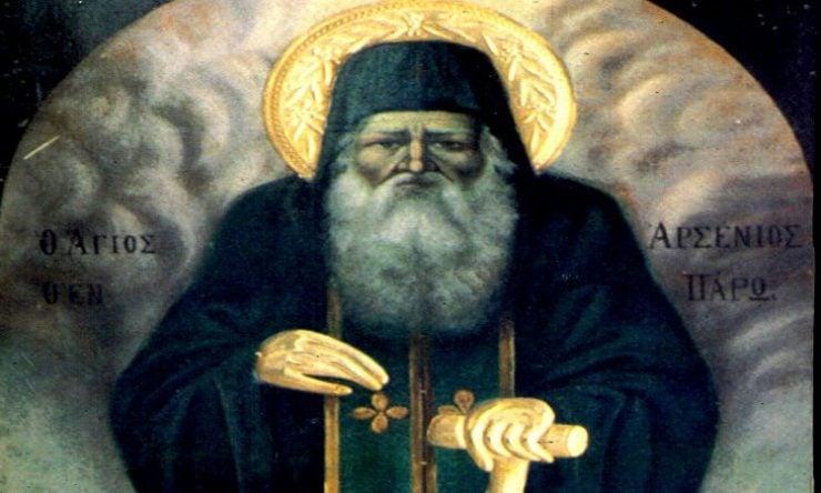 Αγρυπνία Αγίου Αρσενίου του εν Πάρω στο Ίλιο Γιορτή Οσίου Αρσενίου του εν Πάρω