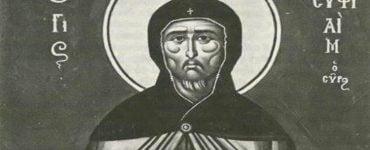 Αγρυπνία Αγίου Εφραίμ του Σύρου στη Σιάτιστα