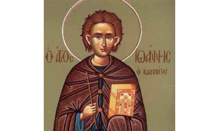 Αγρυπνία Οσίου Ιωάννου του Καλυβίτου στο Ναύπλιο Γιορτή Οσίου Ιωάννου του Καλυβίτου