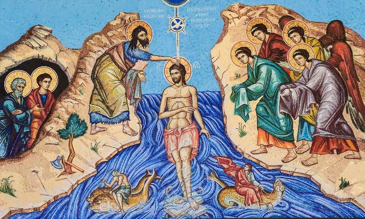 Αγρυπνία Θεοφανείων στα Τρίκαλα Αγρυπνία Αγίων Θεοφανείων στην Κύπρο Αγία Θεοφάνεια του Κυρίου ημών Ιησού Χριστού