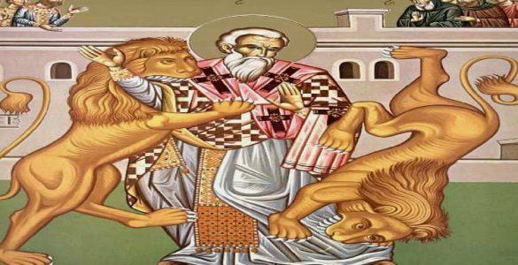 Ανακομιδή Ιερών Λειψάνων Αγίου Ιγνατίου Ιερομάρτυρος του Θεοφόρου