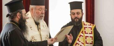 Κύπρου: Μέριμνα μας είναι πάντοτε η προστασία και η προβολή των πολιτιστικών μας μνημείων