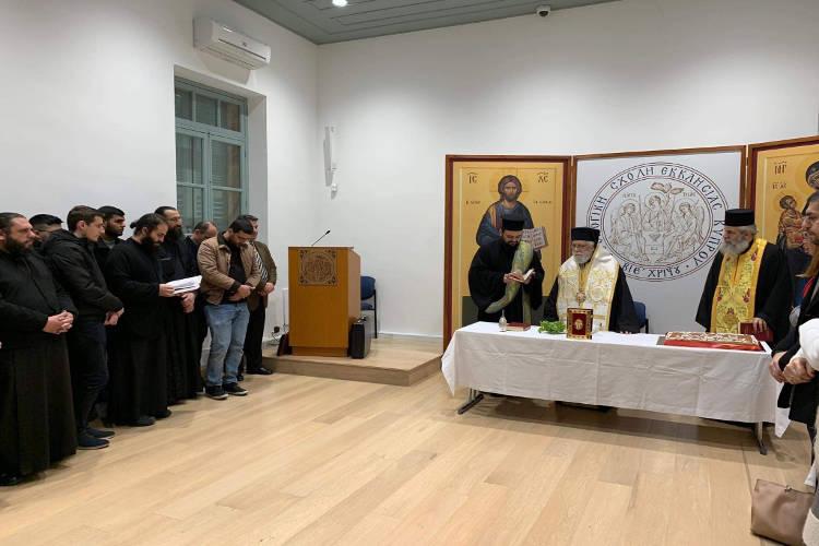 Αγιασμός νέου έτους στη Θεολογική Σχολή Εκκλησίας Κύπρου