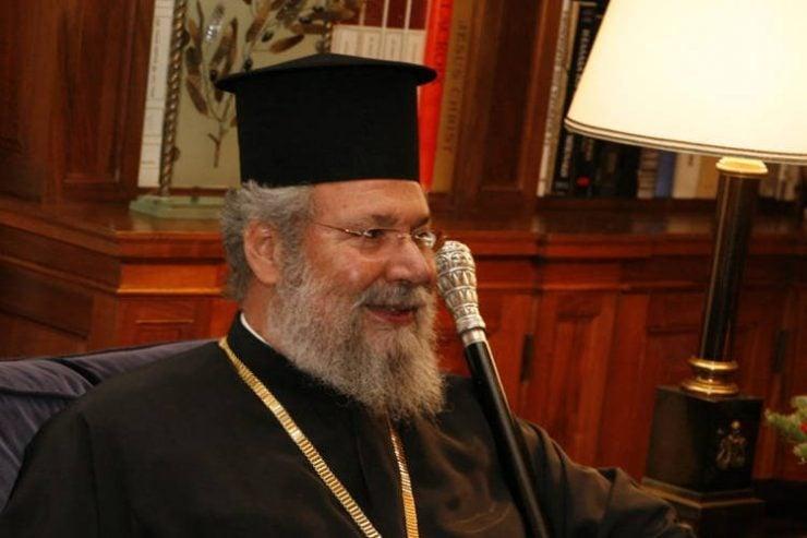 Επιτυχής η επέμβαση στην οποία υπεβλήθη ο Αρχιεπίσκοπος Κύπρου