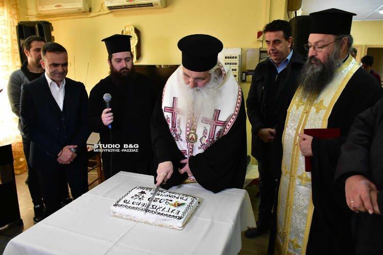 Ο Μητροπολίτης Αργολίδας ευλόγησε την Πρωτοχρονιάτικη πίτα του Γηροκομείου Ναυπλίου (ΦΩΤΟ)