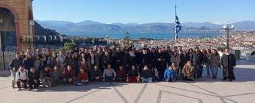 Νέοι της Ιεράς Αρχιεπισκοπής Αθηνών στο Ναύπλιο