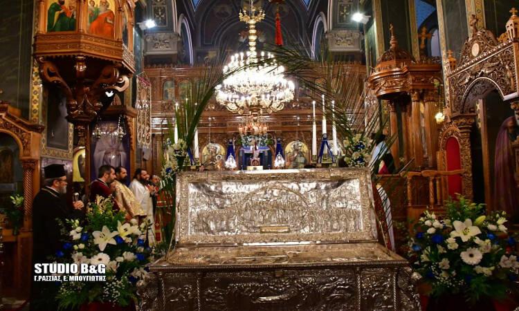 Το Άργος εορτάζει την Ανακομιδή των Λειψάνων του Πολιούχου του (ΦΩΤΟ)