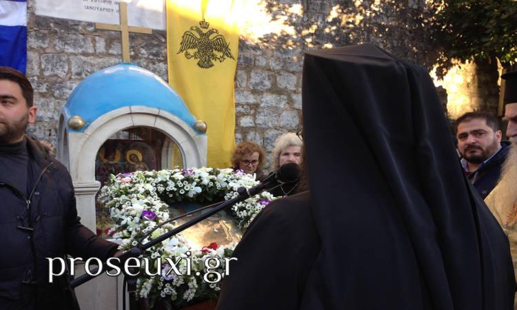 Ιωάννινα Τώρα: Εσπερινός Αγίου Νεομάρτυρος Γεωργίου (ΦΩΤΟ)