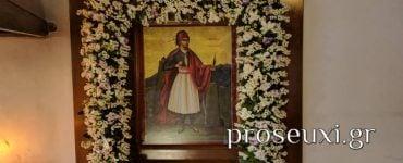 Έναρξη εορτασμών Αγίου Νεομάρτυρος Γεωργίου στα Ιωάννινα