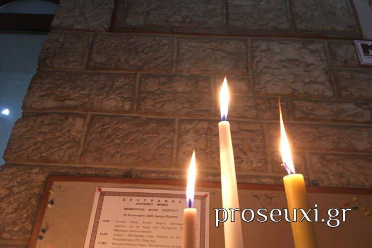 Ιωάννινα Τώρα: Εσπερινός Αγίου Νεομάρτυρος Γεωργίου (ΦΩΤΟ-ΒΙΝΤΕΟ)