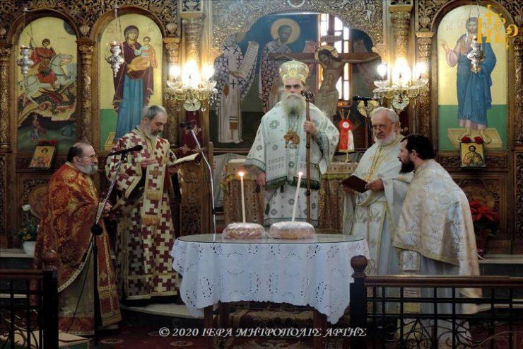 Η Εορτή των Τριών Ιεραρχών στην Άρτα
