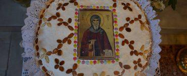 Η εορτή του Αγίου Αντωνίου στη Μητρόπολη Ελευθερουπόλεως (ΦΩΤΟ)