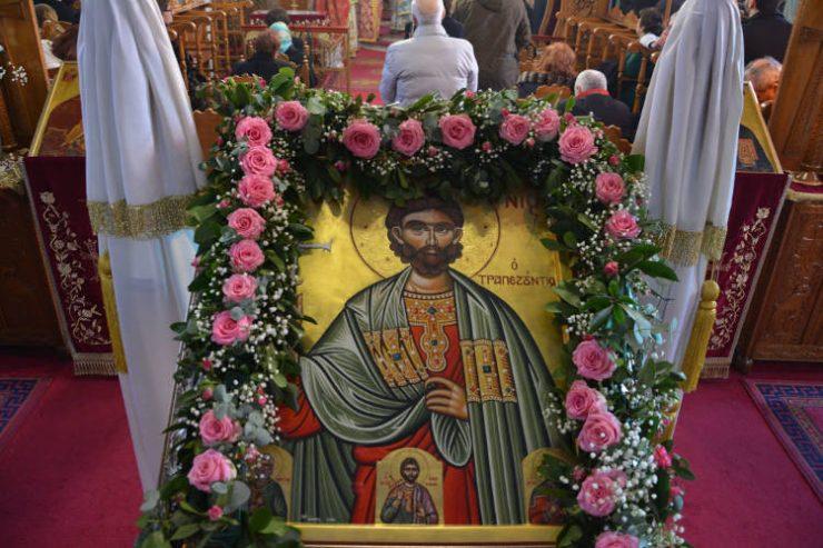 Εορτή Αγίου Ευγενίου του Τραπεζουντίου στη Μητρόπολη Ελευθερουπόλεως