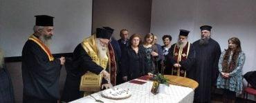 Ιεραπύτνης Κύριλλος: Η Εκκλησία συμπαρίσταται και είναι αρωγός στους πολυτέκνους