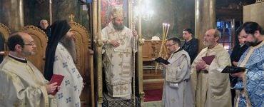 Εορτή Αγίου Γρηγορίου του Θεολόγου στα Ιωάννινα