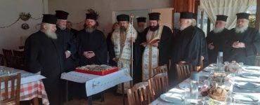 Πρωτοχρονιάτικη πίτα στη Μητρόπολη Καρπενησίου