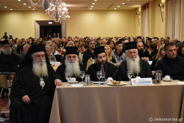 Εκδήλωση Φιλοπτώχου Ταμείου Μητροπόλεως Καστοριάς (ΦΩΤΟ)