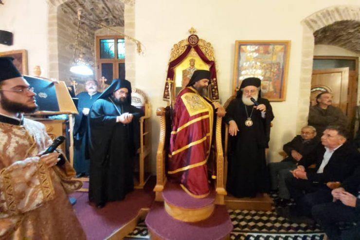 Οι Επίσκοποι Ευμενείας και Δορυλαίου στη Μητρόπολη Αρκαλοχωρίου