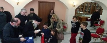 Ετήσια Εκδήλωση για την Ιερατική Οικογένεια στη Μητρόπολη Κορίνθου