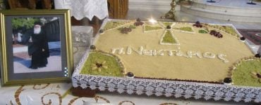 Εξάμηνο μνημόσυνο Γέροντα Νεκταρίου Μαρμαρινού
