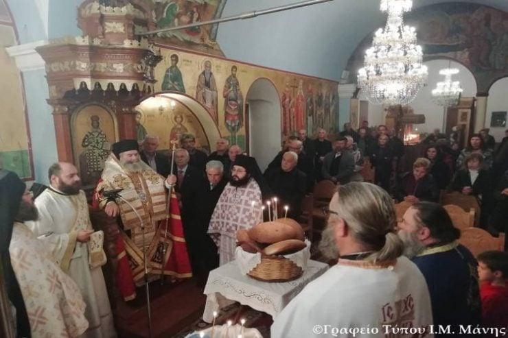 Η Εορτή των Τριών Ιεραρχών στη Μητρόπολη Μάνης