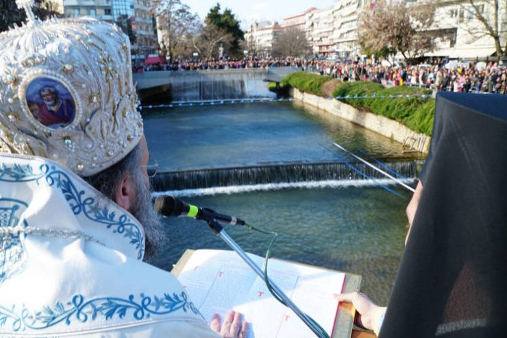 Η Εορτή των Θεοφανείων στα Τρίκαλα