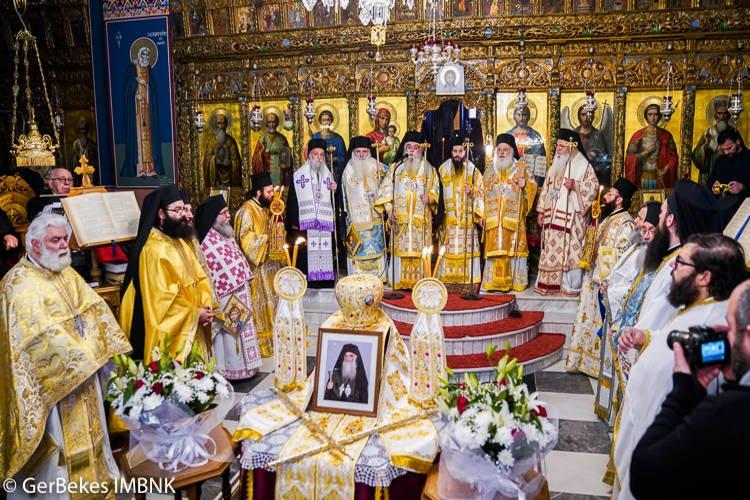 Ετήσιο μνημόσυνο του μακαριστού Σιατίστης Παύλου