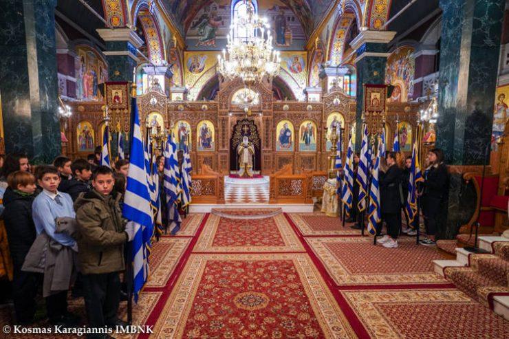 Η Εορτή των Αγίων Τριών Ιεραρχών στη Βέροια (ΦΩΤΟ)