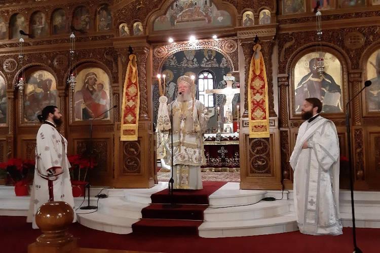 Εορτή Αγίου Μάρκου του Κωφού στη Χαλκίδα