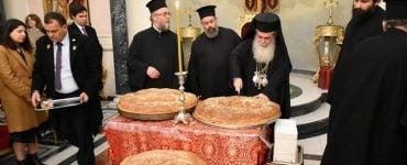 Η Κοπή Βασιλόπιτας στο Πατριαρχείο Ιεροσολύμων