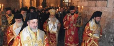 Η Πρωτοχρονιά στο Πατριαρχείο Ιεροσολύμων