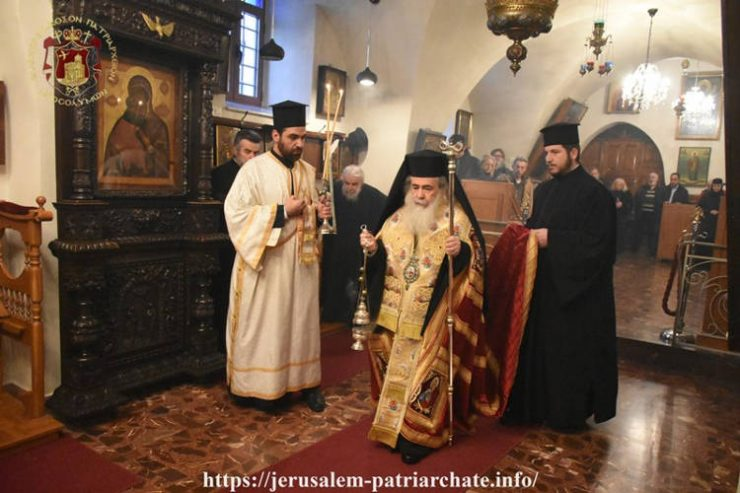 Οι Μεγάλες Ώρες των Θεοφανείων στο Πατριαρχείο Ιεροσολύμων