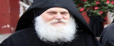 Γέροντας Εφραίμ Βατοπαιδινός: Να μάθουμε να προσευχόμαστε με τη νοερά προσευχή