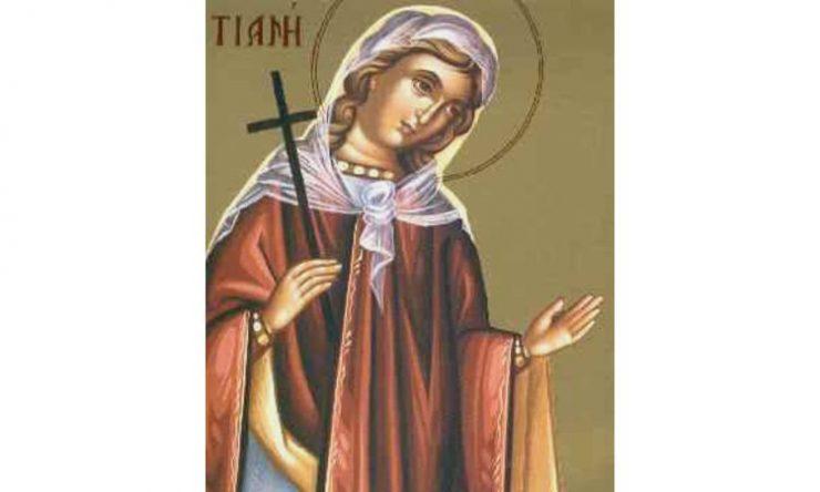 Γιορτή Αγίας Τατιανής της Μάρτυρος