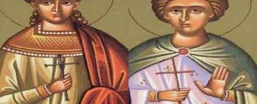 Γιορτή Αγίων Ερμύλου και Στρατονίκου