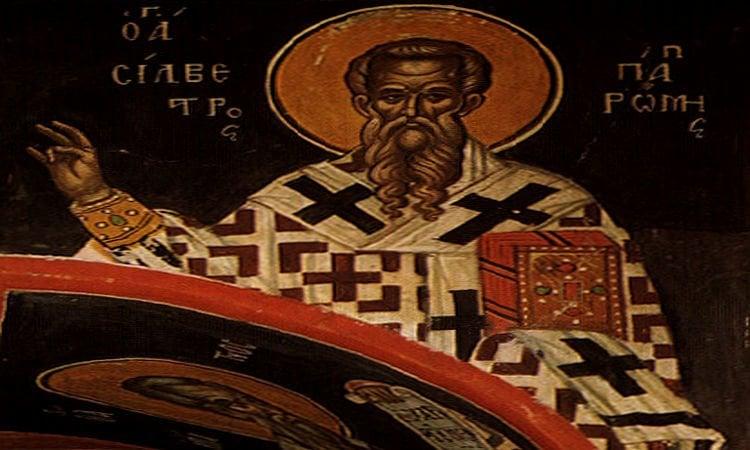 Γιορτή Αγίου Σιλβέστρου Πάπα Ρώμης